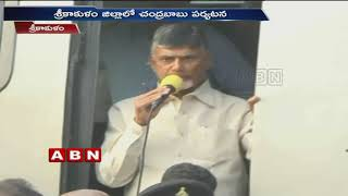 CM Chandrababu Naidu gives assurance to Cyclone Titli Victims