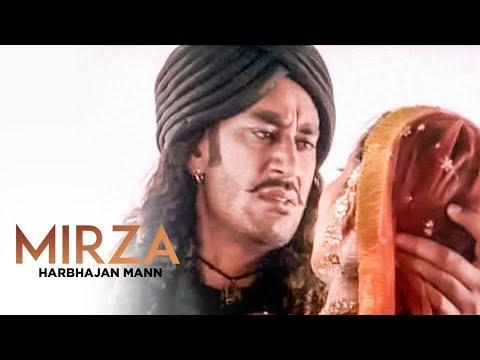 Mirza Harbhajan Mann (Full Song) | La la La la