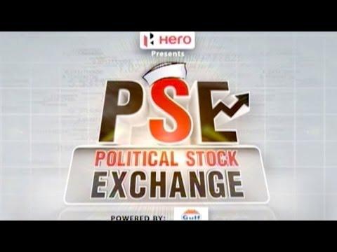 Political Stock Exchange: Battle for Uttar Pradesh, Part 1