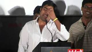 Ya Ya - Siva Funny speech about Powerstar @ Ya Ya Audio Launch
