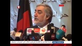 Afghanistan Dari News 3.5.2016