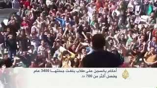 وزارة البحث العلمي المصرية تحتفل بعيد العلم
