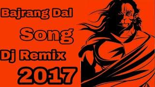 download lagu Bajrangdal  Song Dj 2017jai Sree Ramhar Har Mahadev gratis