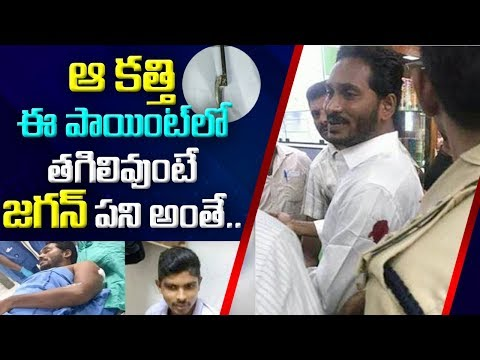 Ex MP Harsha Kumar Slams Chandrababu Over His Comments on YS Jagan incident | ABN Telugu