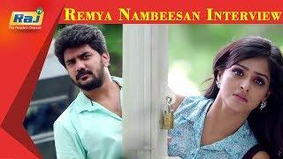 Remya Nambeesan Interview | Dt – 18.10.2018 | Aayudha Poojai Special | RajTv