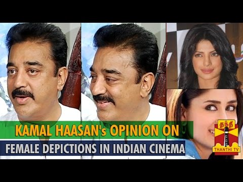 Kamal Haasan's Opinion on