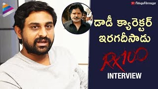 Ajay Bhupathi about Actor Ramki | RX 100 Movie Interview | Kartikeya | Payal Rajput | #RX100