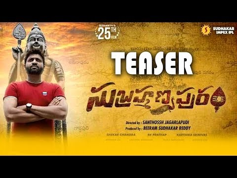 Subrahmanyapuram Movie Teaser | Sumanth 25th Movie | Latest Telugu Move Teaser