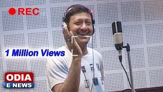 SIDHANT MOHAPATRA Dubbing Video Lekage New Odia Film SAPANARA PATHE PATHE