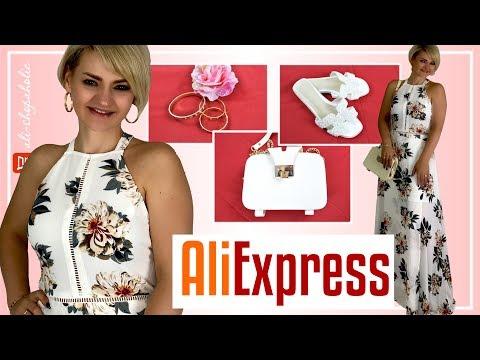 Покупка одежды с алиэкспресс 2017