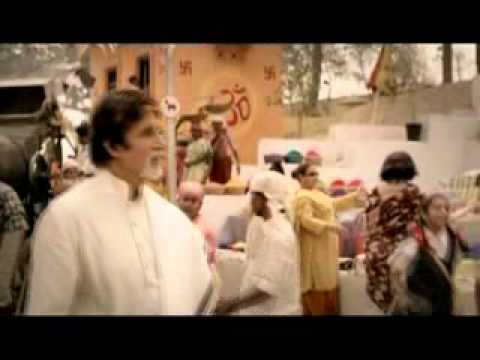 Binani Cement Commercial