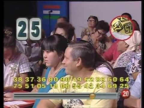 333 тираж тв бинго шоу: