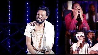 Ethiopian-Yemaleda Kokeboch Season 3 Ep 12 A