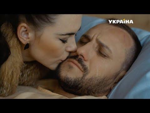 Сериал Вторая жизнь Евы - премьера на канале Украина