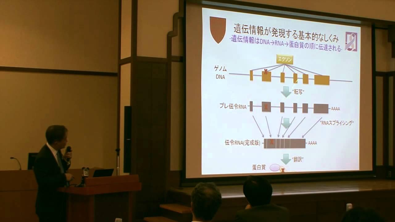 文部科学省 科学技術・学術政策研究所  骨髄異形成症候群の原因遺伝子の発見 #1(小川 誠司 氏