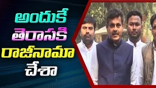 Konda Vishweshwar Reddy speaks to media after meeting Rahul Gandhi