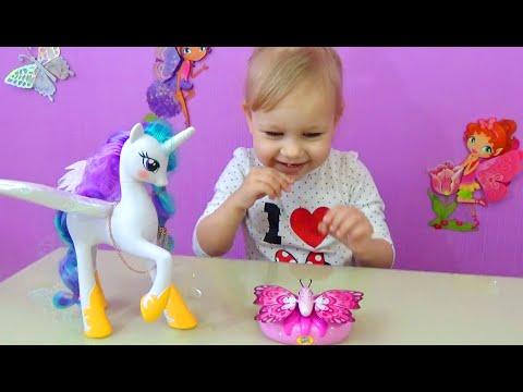 Алиса и принцесса Селестия открывают необычную Бабочку!!! Interactive toy Butterfly for kids