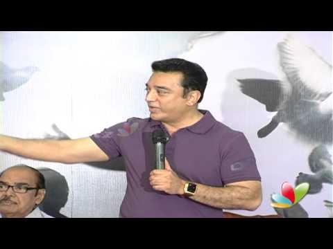 Kamal Hassan Speech at Viswaroopam Success Meet