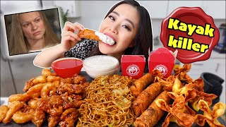 SAUCY PANDA EXPRESS Lo Mein Noodles + Fried Egg Rolls + Orange Chicken MUKBANG 먹방 | Eating Show