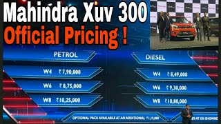 Mahindra XUV 300 Launch Live | Launched : MAHINDRA XUV300 Features & Price Revealed