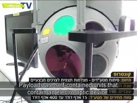 The Technical Means that Observe the Gaza Strip 24 Hours a Day