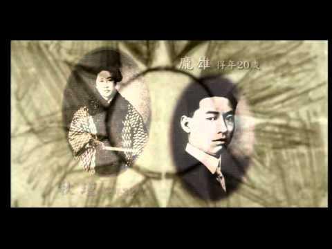 中華民國建國一百年廣告roc centennial cf:夢想篇dreams