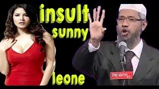 Dr Zakir Naik Making Super Fun Of Sunny LEONE In Latest Lecture