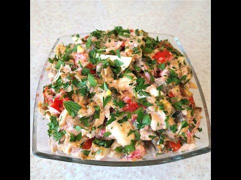 Вкусный салат из баклажанов.