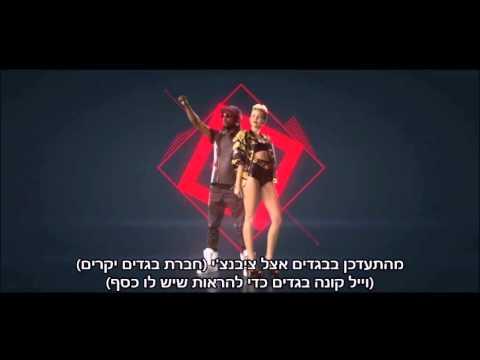 Will.i.am Feat. Miley Cyrus , French Montana & Wiz Khalifa - Feelin' Myself Hebsub / מתורגם