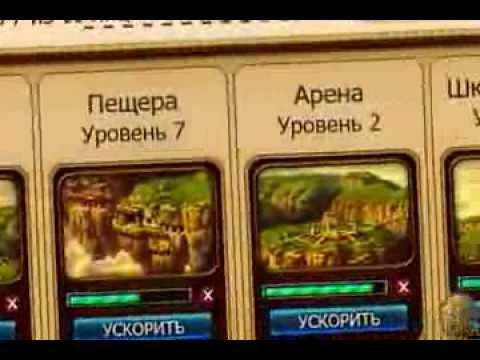 Небеса Уникальная Игра Андроид