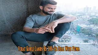 Captain, Virat Kohli sizzles off the pitch with Rs 110 crore Puma deal: NewspointTv