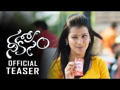 Neekosam Movie Teaser - Aravind Reddy | Shubhangi Pant | Latest Telugu Teasers | Bullet Raj