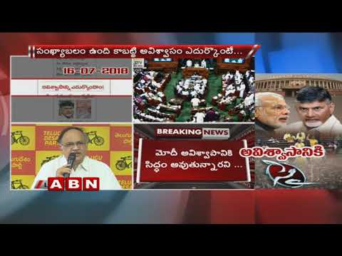 AP Planning Commission Vice Chairman Kutumba Rao Speaks To Media Over BJP Leaders Comments