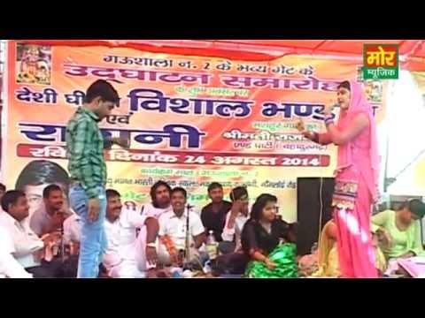 Tu Ja Bandadi Byahli,  Pepsi & Radha Chaudhary, Mor Music Company, Najafgarh Compitition Delhi video