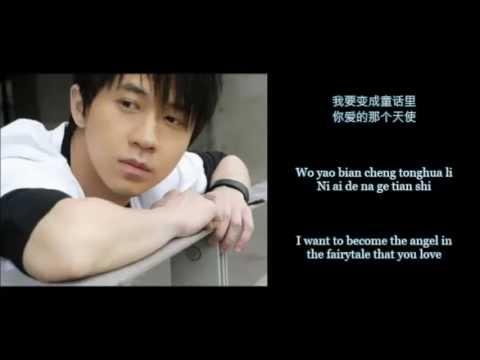 TongHua (Fairytale) - 光良 eng sub, pinyin & chinese sub