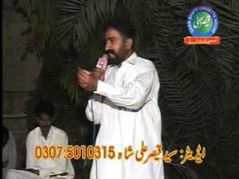 Punjabi Mushaira Nasiq Kalyar==پنجابی مشاعرہ ناسق کلیار video