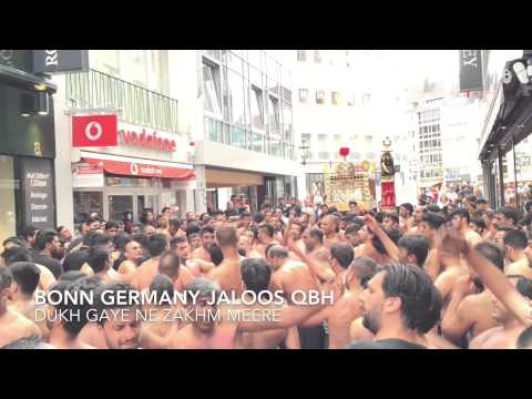 Bonn Jaloos 2015 - QBH - Dukh gaye ney zakhm mere