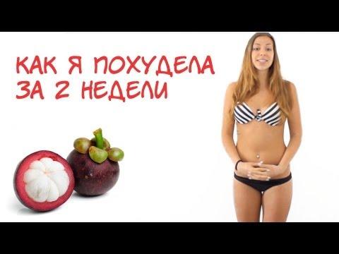 Как похудеть ребенку за две недели