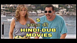 Top 5 hindi dubbed must watch movies of Hollywood
