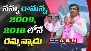 Vanteru Pratap Reddy praises On TRS Working President KTR