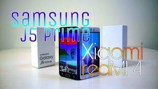 Сравнение Samsung Galaxy J5 prime vs Xiaomi Redmi 4. Выбираем смартфон в металле