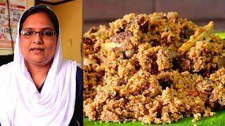 20 பேருக்கு மட்டன் பிரியாணி | Mutton Biryani in Tamil | Sherin's Kitchen