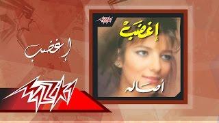 Eghdab - Asala إغضب - أصالة
