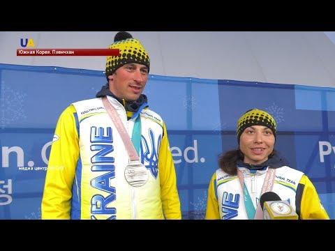Четвертый день зимней Паралимпиады-2018 принёс новые награды