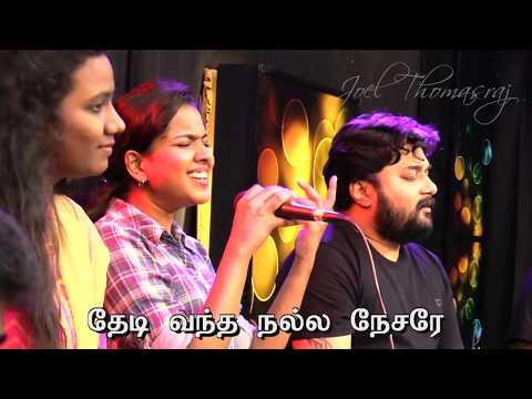 | Um Azhagana Kangal l Worship With Joel [ft. Beryl Natasha, Stephen Renswick]