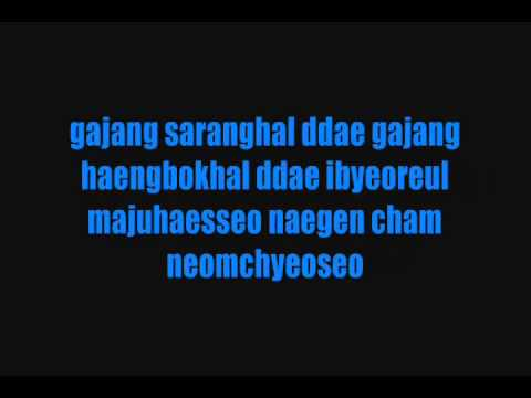 INFINITE - CAN U SMILE Lyrics (Colour Coded)