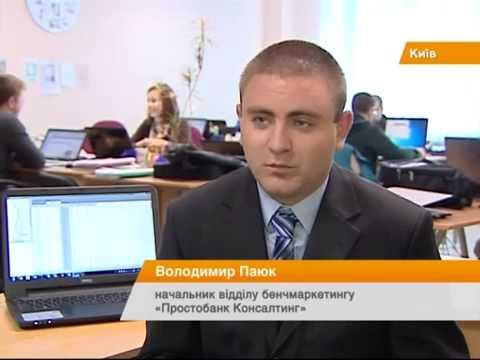 Украинцы за 9 месяцев отнесли в банки 50 миллиардов гривен