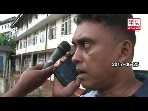 no more dengue fear |eng