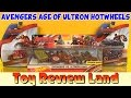 Avengers: Age of Ultron Hotwheels 5 Pack And Iron Man & Captain America Hotwheels Motorcycles!