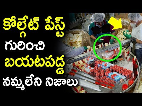 Unknown And Interesting Facts About Colgate Company | Colgate Tooth Paste History | Tollywood Nagar